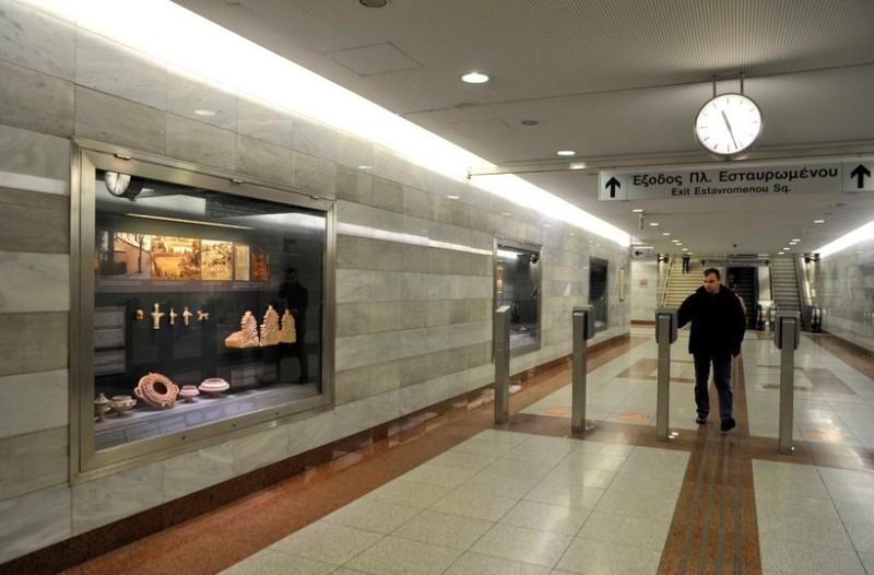 ΤΩΡΑ: Βόμβα σε σταθμό του Μετρό!