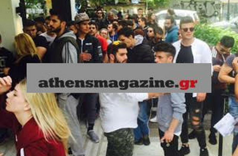 Ουρές έξω από κατάστημα για τα παπούτσια Yeasy! Δείτε φωτογραφίες και βίντεο στο AthensMagazine.gr