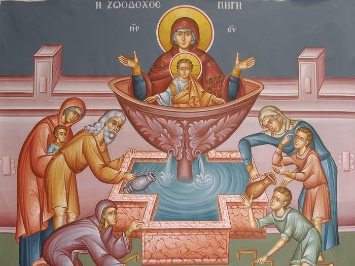 Ζωοδόχου Πηγής: Η μεγάλη γιορτή της Ορθοδοξίας που τιμάται σήμερα!