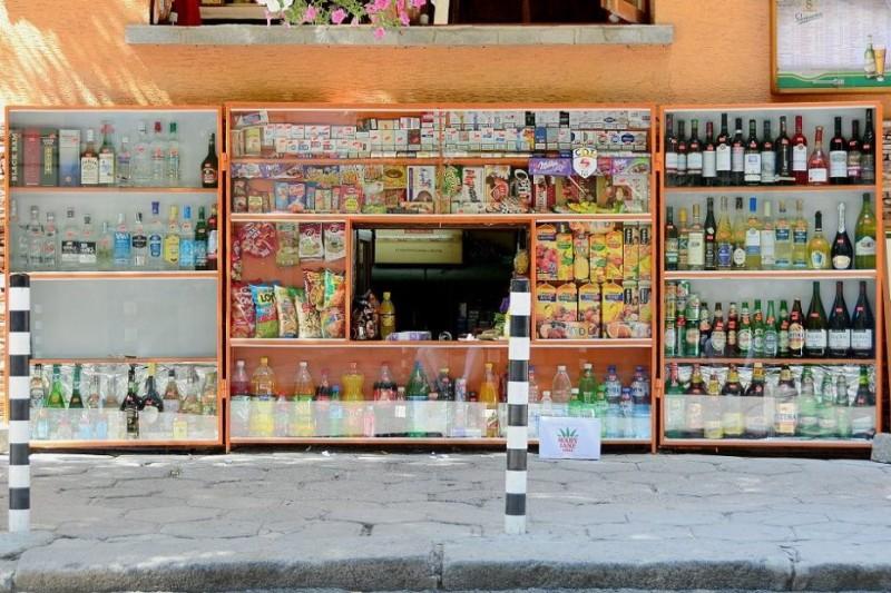 Στη Βουλγαρία τα περίπτερα είναι πάρα πολύ χαμηλά! Δείτε γιατί συμβαίνει αυτό (Photos)