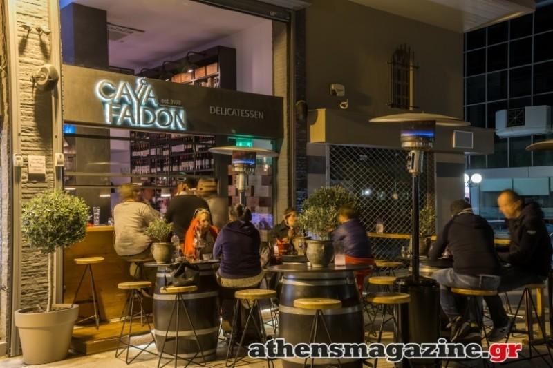 Cava Faidon & Delicatessen: Γιατί οι απανταχού wine lovers πίνουν... κρασί στ΄ όνομά του;