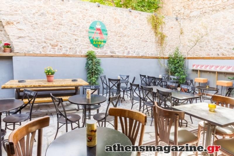 Το παλιό σπίτι στον Κεραμεικό μετατράπηκε στο πιο in cafe-μεζεδοπωλείο της Αθήνας! (photos)
