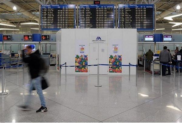 Μπαίνουμε στη νέα εποχή: Το αεροδρόμιο της Αθήνας αλλάζει και γίνεται υπέροχο! (Photos)