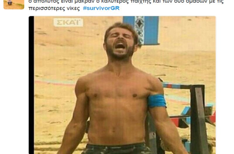 Survivor - Πανικός στο Twitter! Η νέα ήττα από τους Τούρκους προκάλεσε... αλυσιδωτές αντιδράσεις! (Photos)
