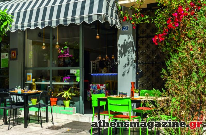 Το μαγαζί στο Γκάζι που σου «συστήνει» οικολογική- ακτιβιστική αλλά άκρως γευστική διατροφή!