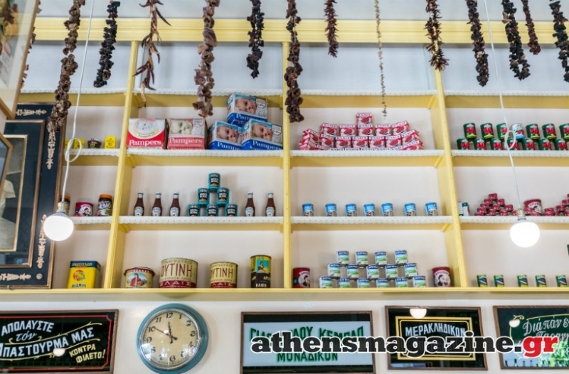 Aυθεντικό σμυρνέικο κεμπάπ στην Αθήνα: Το μαγαζί των καλοφαγάδων βρίσκεται στο Πασαλιμάνι!