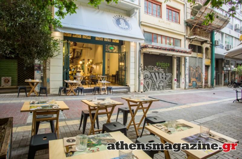 Το μαγαζί που «κατηφόρισε» από την Θεσσαλονίκη στην Αθήνα και μας σύστησε το... μπουγατσάν!