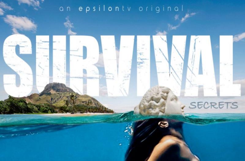 Survival - αποκάλυψη: Αυτά τα λεφτά θα παίρνουν οι διάσημοι το μήνα για την συμμετοχή τους στο ριάλιτι!