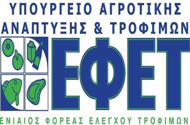 Έκτακτη προειδοποίηση από τον ΕΦΕΤ: Αυτές οι εταιρείες χρωματίζουν το σπορέλαιο για να φαίνεται ελαιόλαδο!