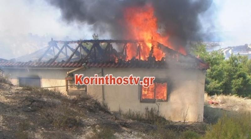 Καίγονται σπίτια στην Κορινθία: Τραυματίες τρεις πυροσβέστες! (video)
