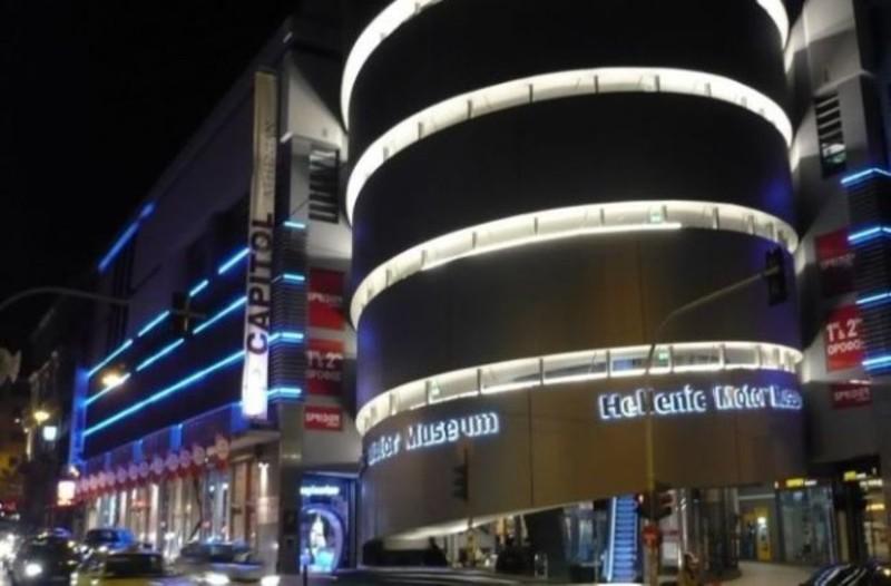Σπουδαία νέα: Έρχεται το πρώτο εκπτωτικό Mall στην Αθήνα! Δείτε πού θα ανοίξει