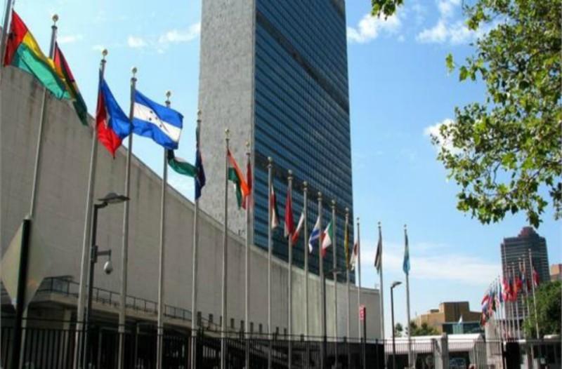 d9c0ccf9f1 Εκκενώθηκε κτίριο του ΟΗΕ στη Νέα Υόρκη  Φωτογραφίες από το σημείο ...