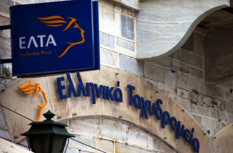 Σκάνδαλο στα ΕΛΤΑ: Προϊστάμενος είχε στήσει κόλπο για να κερδίζει φιλοδωρήματα από τους συνταξιούχους!