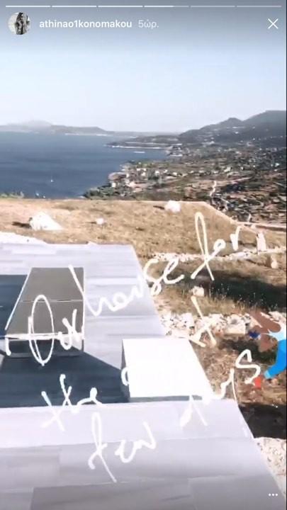 Image result for Το θεόρατο σπίτι που μένει η Αθηνά Οικονομάκου με τον σύντροφό της στην Ζάκυνθο!