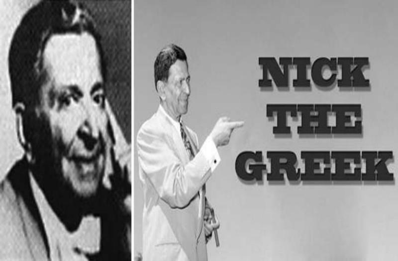 Nick the Greek: Ο Έλληνας τζογαδόρος που κατέκτησε τον κόσμο!