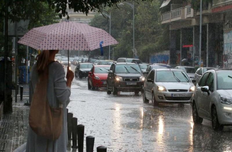 Έκτακτο δελτίο επιδείνωσης του καιρού: Έντονες καταιγίδες τις επόμενες ώρες και μέχρι το βράδυ!