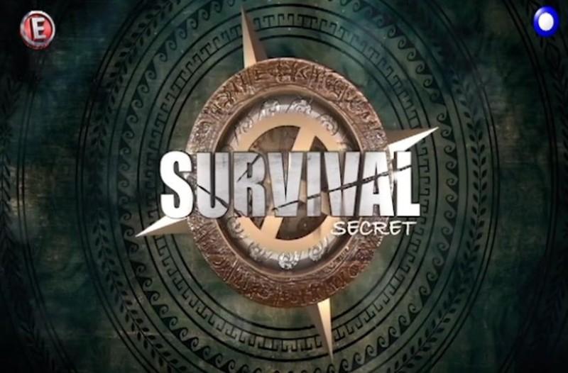Survival Secret - τηλεθέαση: Θα μείνετε άφωνοι μόλις μάθετε τι νούμερα σημείωσε η πρεμιέρα του νέου ριάλιτι!