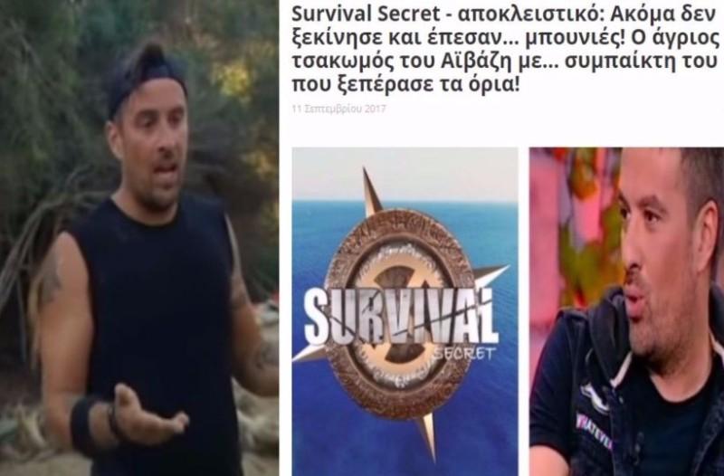 Survival Secret - παρασκήνιο: Σας αποκαλύψαμε από χτες τον άγριο τσακωμό του Γιάννη Αϊβάζη! Τι πραγματικά συνέβη;