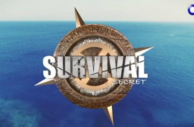 Survival Secret: Πρόσωπο έκπληξη στο παιχνίδι! Η αποκάλυψη on air για το αποψινό επεισόδιο! (video)
