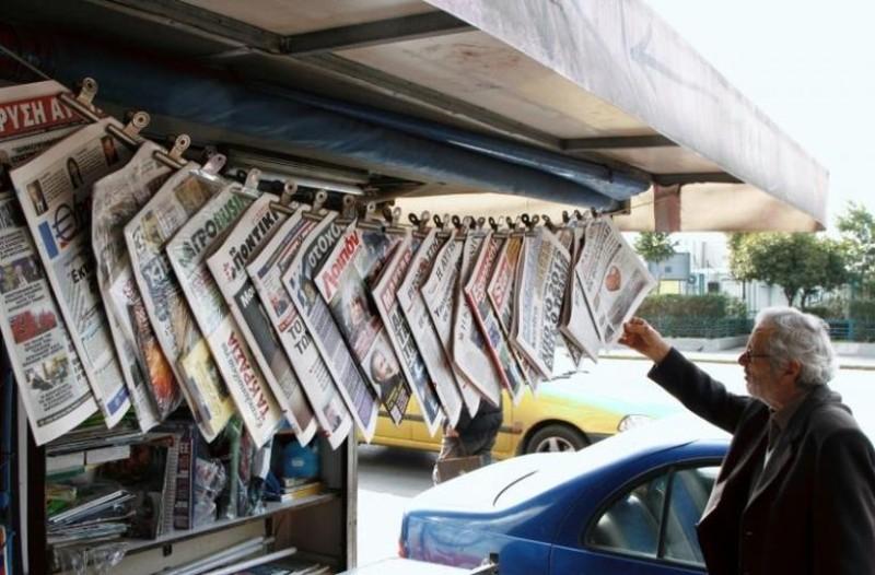 Τραγικές ώρες για ιστορική ελληνική εφημερίδα! Δεν θα κυκλοφορήσει αύριο