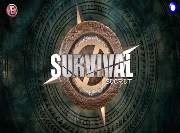 Survival Secret: Η αδιανόητη γκάφα της παραγωγής που δείχνει ότι το ριάλιτι δεν έχει καμία απολύτως τύχη και μετράει μέρες! (video)