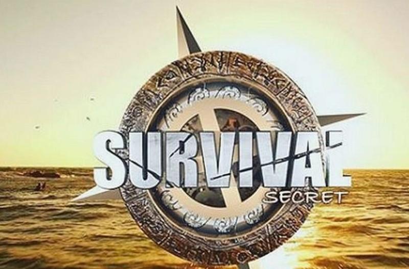 Survival Secret: Θα κλάψετε από τα γέλια μόλις μάθετε το όνομα των αντίστοιχων