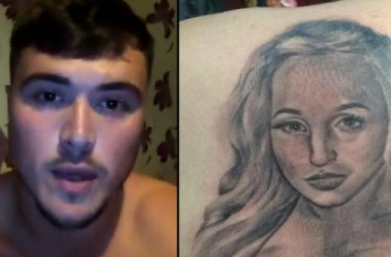 Έκανε την κοπέλα του γυμνή τατουάζ και μια εβδομάδα μετά... χώρισαν! (Photo)