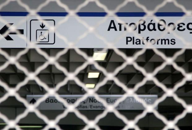 Προσοχή: 24ωρη απεργία σε ΜΜΜ της Αθήνας αύριο, Πέμπτη 14 Σεπτεμβρίου!