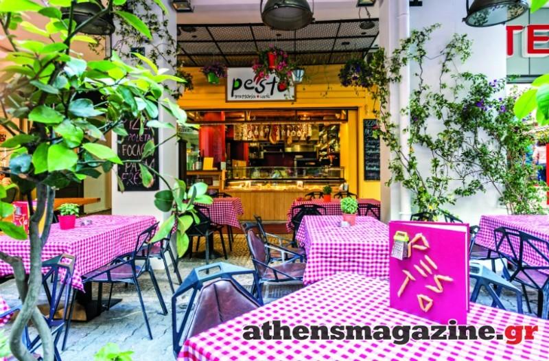 Λάτρης της ιταλικής κουζίνας; Αυτές οι ψαγμένες διευθύνσεις θα γίνουν οι αγαπημένες σας!