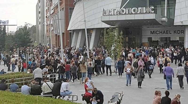 Συναγερμός στη Μόσχα: Μαζικά τηλεφωνήματα για βόμβες προκάλεσαν χάος!