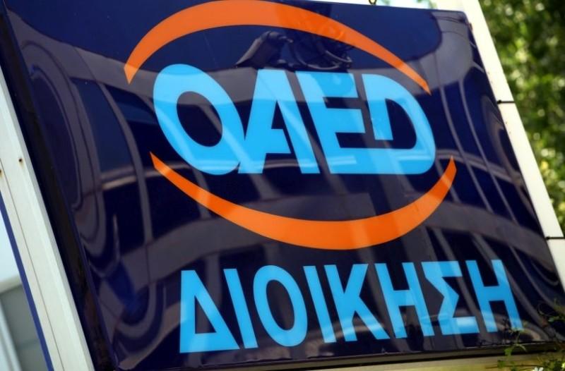 ΟΑΕΔ: Ξεκίνησε η ηλεκτρονική υποβολή αιτήσεων για το ειδικό εποχικό βοήθημα!