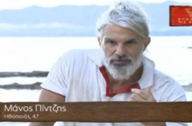 Κλάμα: Η διαφήμιση που πρωταγωνιστούσε ο Μάνος Πίντζης πριν 5 χρόνια και δεν παίζει να την θυμάστε με τίποτα! (video)