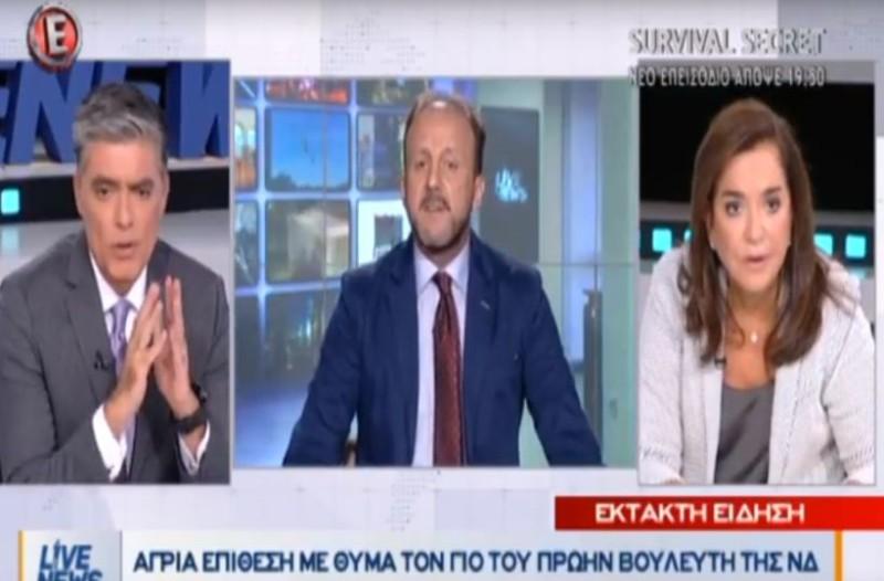 Σοκ: Η Ντόρα Μπακογιάννη μαθαίνει on air την στυγερή δολοφονία του στενού της φίλου, Μιχάλη Ζαφειρόπουλο! (video)
