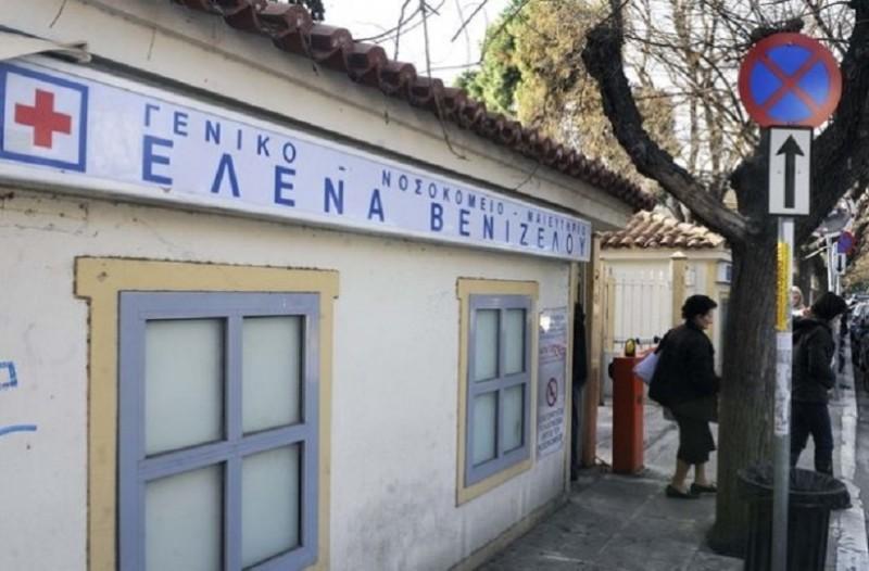 Το υπουργείο Υγείας επιβεβαιώνει ότι βρέθηκε βακτήριο χολέρας στο «Ελενα Βενιζέλου» - Τι αναφέρει σε ανακοίνωση του