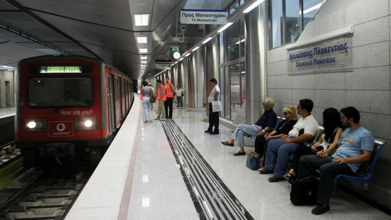 Έκτακτο: Νέα στάση εργασίας και 24ωρη απεργία στο Μετρό!