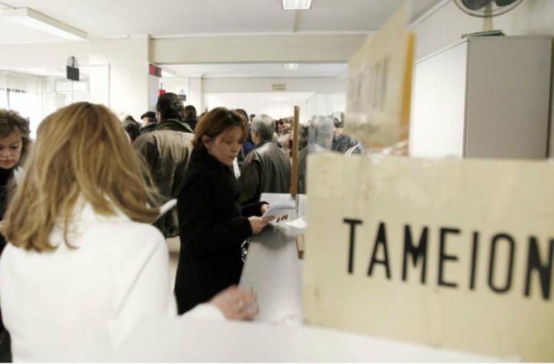ΣτΕ: «Οχι» σε ταμία δήμου που υπεξαίρεσε 135.000 ευρώ και ήθελε να... τα επιστρέψει!