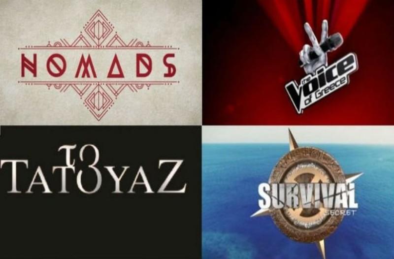 Η πτώση του «Voice» και ο καταποντισμός του «Nomads»! Ποιος τερμάτισε πρώτος στην τηλεθέαση…