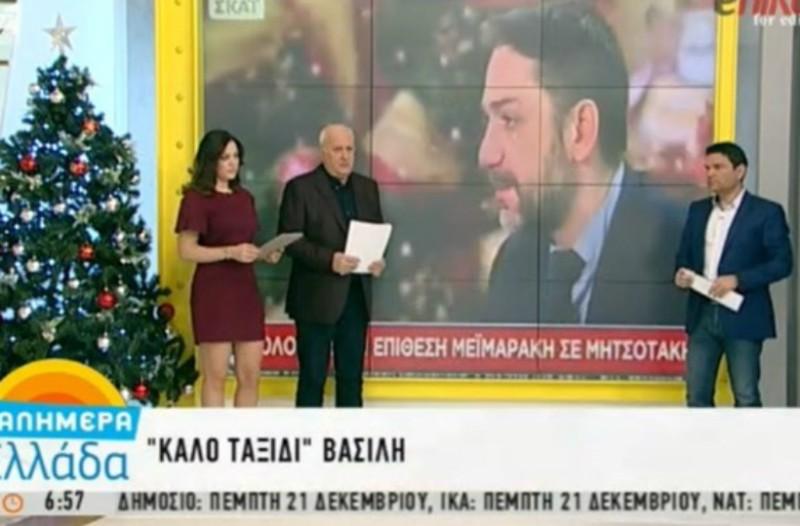 Το συγκινητικό αντίο του Γιώργου Παπαδάκη στον Βασίλη Μπεσκένη στον αέρα της εκπομπής του (video)