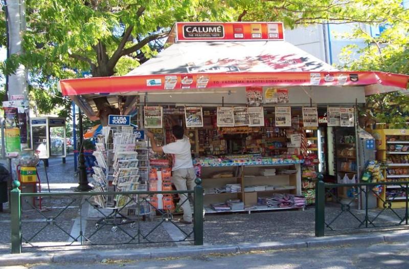 Επιτέλους: Τι πωλείται από σήμερα στα περίπτερα της Αθήνας και θα σας βγάλει από μεγάλο