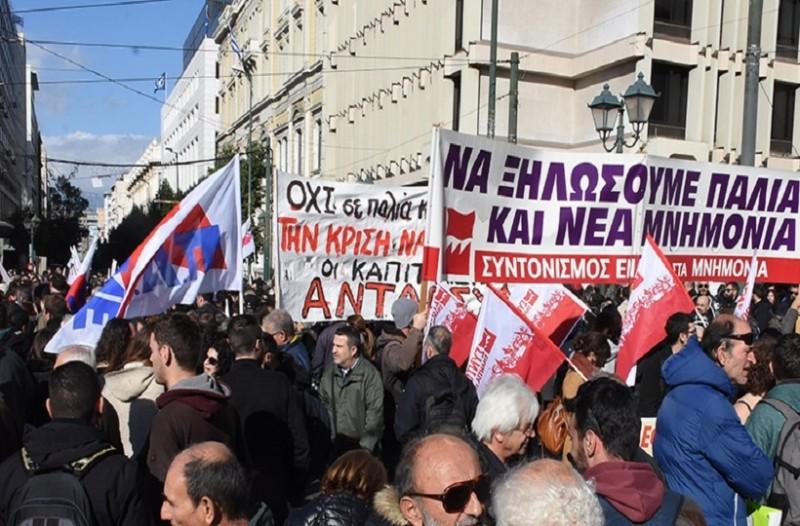 Έφοδος του ΠΑΜΕ στο υπουργείο Εργασίας - Διαμαρτύρονται για την ρύθμιση κήρυξης των απεργιών