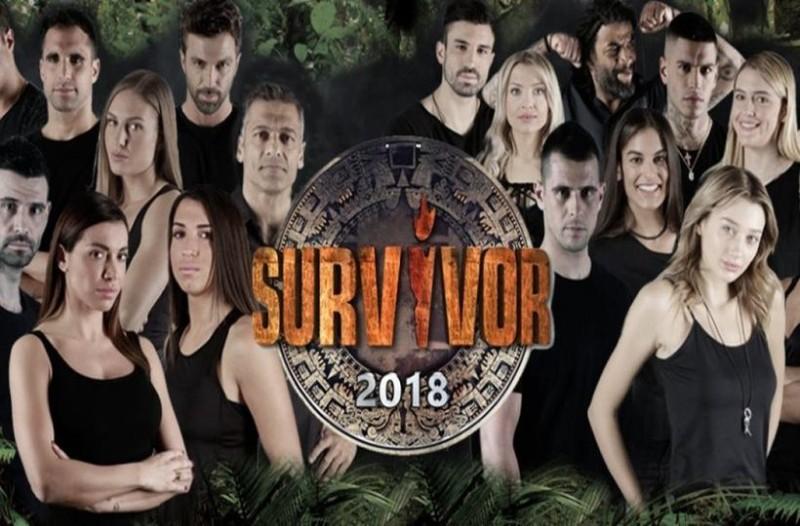 Survivor - διαρροή: Αυτό είναι το τελικό σκορ της σημερινής ασυλίας! Ποια ομάδα κερδίζει;
