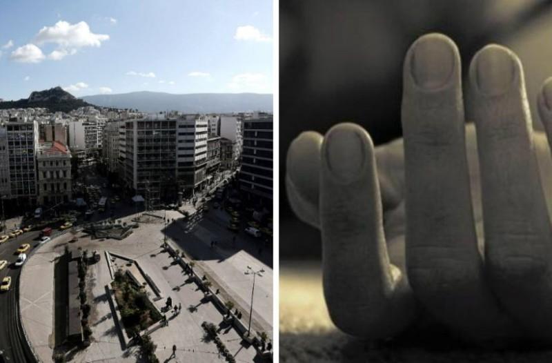 Αποκάλυψη - βόμβα: Τι κρατούσε στα χέρια του ο Αλβανός που αυτοκτόνησε σε ξενοδοχείο στην Ομόνοια;