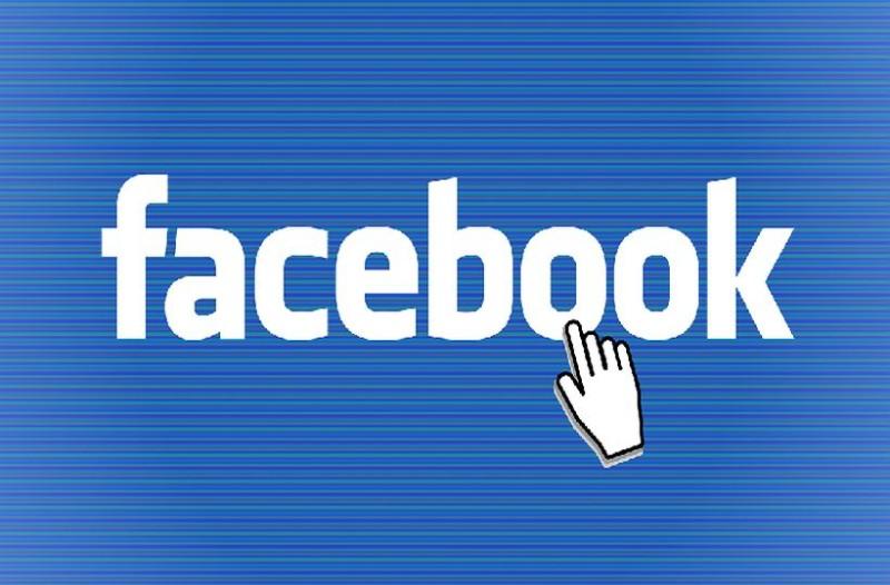 Τι συμβαίνει από σήμερα στο Facebook και δεν το έχει παρατηρήσει κανείς;