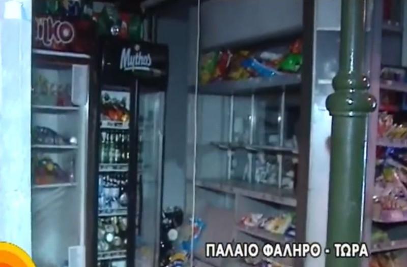 X βίντεο μεγάλο μαύρο κρουνός