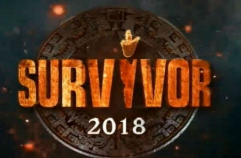 Survivor 2: Αλλαγή της τελευταίας στιγμής! Δεν πάει ο Νέρι Καστίγιο