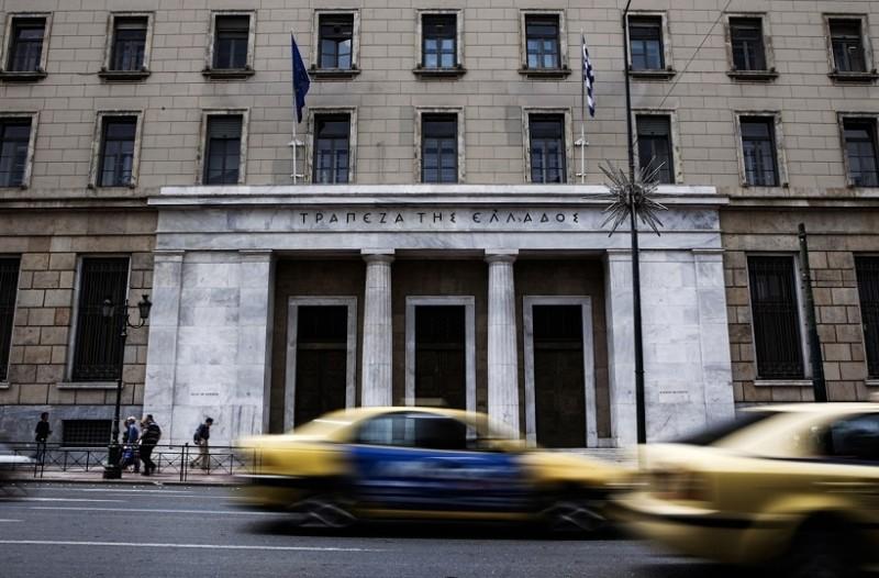 «Ντου» στην Τράπεζα της Ελλάδος έκαναν μέλη του κινήματος κατά των πλειστηριασμών
