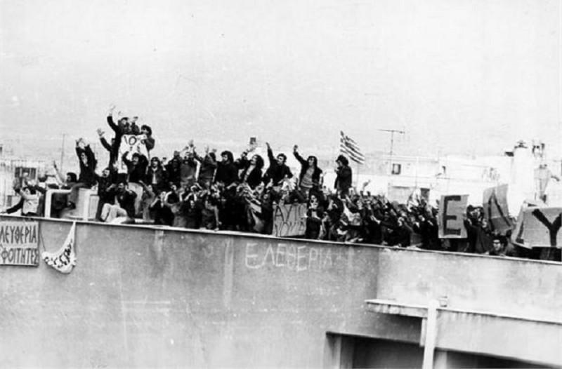 Σαν σήμερα στις 21 Φεβρουαρίου το 1973 4.000 φοιτητές καταλαμβάνουν το κτίριο της Νομικής Αθηνών