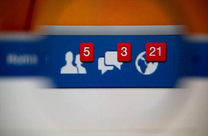 Έχετε κάνει αιτήματα φιλίας στο facebook και δεν σας έχουν δεχτεί; Δείτε πως θα καταλάβετε αν σας αγνόησαν ή απλά δεν το έχουν δει ακόμα!