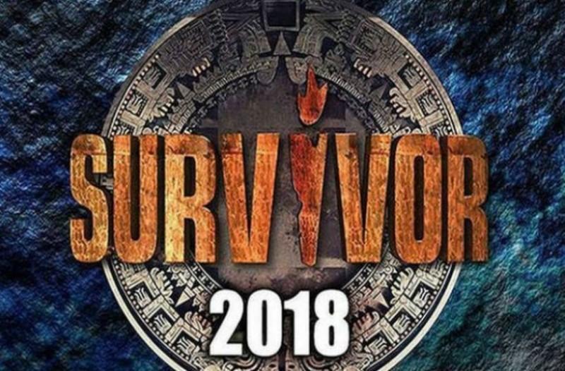 Survivor - διαρροή Vol 2: Αυτό είναι το έπαθλο της ημέρας! Απόλυτη επιβεβαίωση του Athensmagazine.gr από το πρωί!