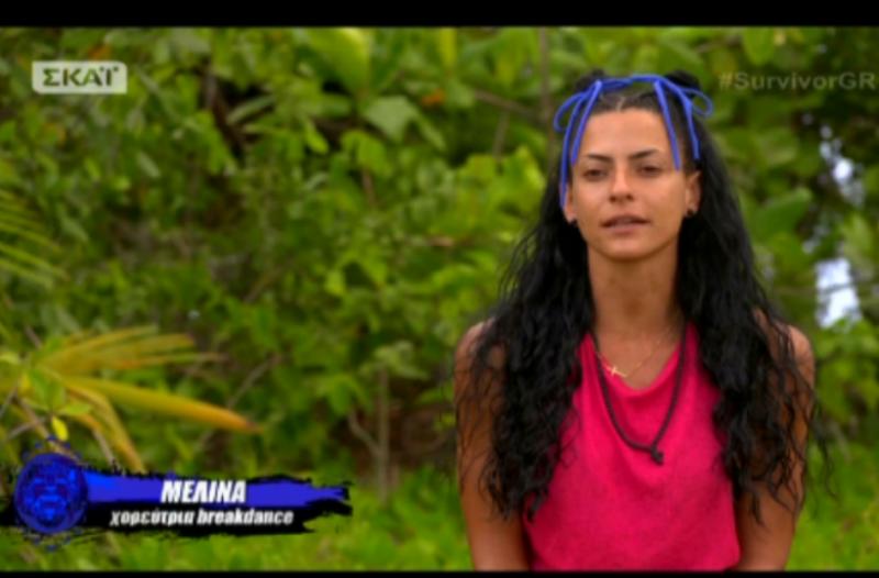 Survivor 2: Η γκριμάτσα της Μελίνας που μας έκανε να θέλουμε να ρίξουμε μπουνιά στην οθόνη! (Βίντεο)